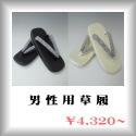 なかむらHP-102