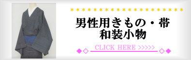なかむらHP-50