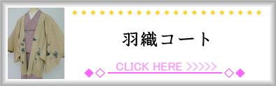 なかむらHP-53