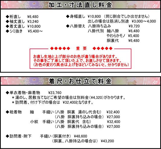 なかむらHP-79