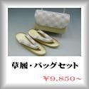 なかむらHP-86