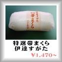 なかむらHP-88
