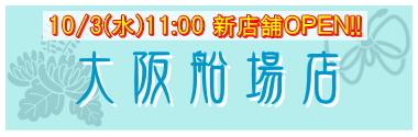 http://blog.livedoor.jp/kimononakamura/archives/51547519.html