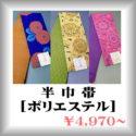 なかむらHP-105